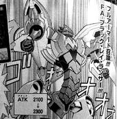 FullArmoredBlackRayLancer-JP-Manga-DZ-NC