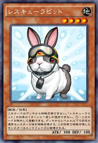 File:RescueRabbit-JP-Anime-AV.png