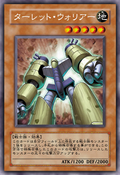 TurretWarrior-JP-Anime-5D