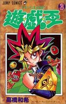 Yu-Gi-Oh! Vol 3 JP