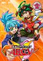 ARC-V DVD 2