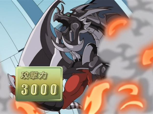 File:ArmedDragonLV10-JP-Anime-GX-NC.png