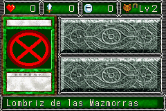 File:DungeonWorm-DDM-SP-VG.png