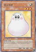 Marshmallon-PP02-KR-UR-1E