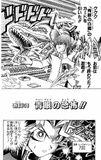 Yu-Gi-Oh! - Duel 038