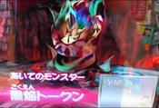 DoomsdayToken-DT-JP-VG-NC