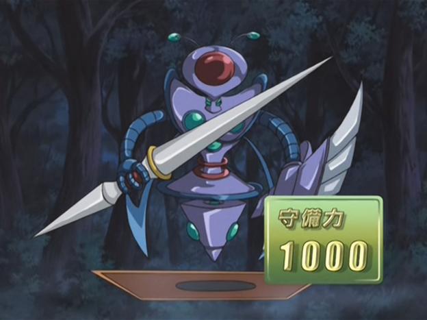 File:KnightofPentacles-JP-Anime-GX-NC.png