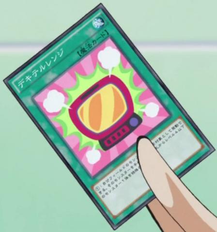 File:MonsterMicrowave-JP-Anime-AV.png