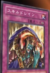 SkillDrain-JP-Anime-GX