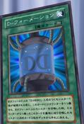 DFormation-JP-Anime-GX