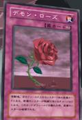 FiendRose-JP-Anime-GX