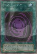 MeteorofDestruction-JP-Anime-DM
