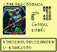 OwlHermitoftheBlackForest-DM4-JP-VG