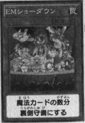PerformapalShowDown-JP-Manga-DY