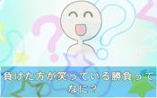 QuizActionTriviafor500-JP-Anime-AV-NC