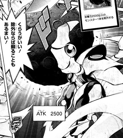 File:SkyMeteor-JP-Manga-AV-NC.png