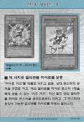 StrategyCard9-DP03-KR