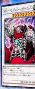 XXSaberGottoms-JP-Anime-AV