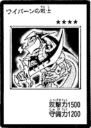 AlligatorSword-JP-Manga-DM