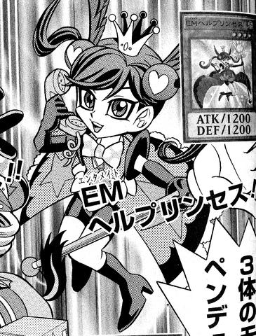 File:PerformapalHelpprincess-JP-Manga-DY-NC.png
