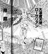 RosariatheStatelyFallenAngel-JP-Manga-5D-NC