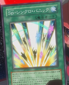 SpeedSpellSynchroPanic-JP-Anime-5D
