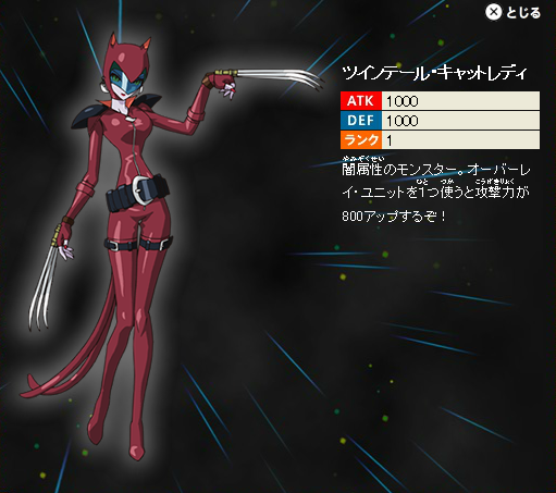 File:TwinTailCatLady-JP-ZX-NC.png
