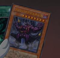 VampireGenesis-JP-Anime-GX