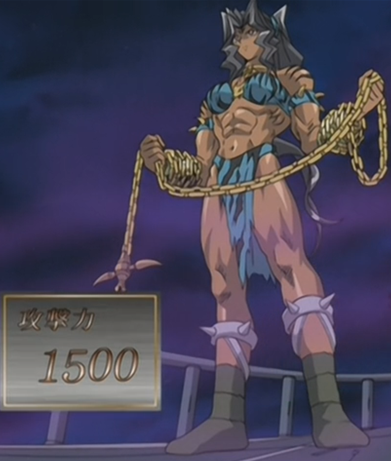 File:AmazonessChainMaster-JP-Anime-DM-NC.png