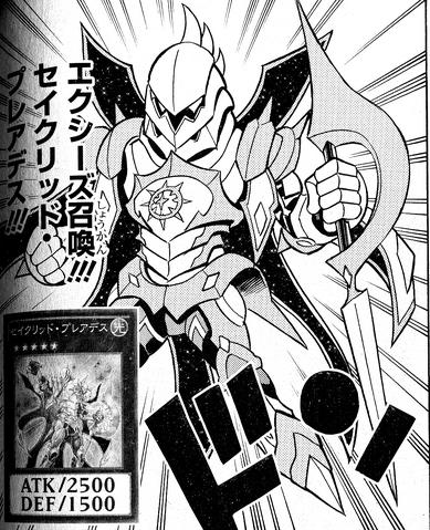 File:ConstellarPleiades-JP-Manga-DY-NC.png