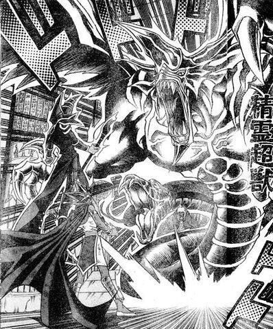 File:Diabound-Form4-JP-Manga-NC.jpg