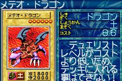 File:MeteorDragon-GB8-JP-VG.png