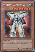 Armoroid-PP02-KR-ScR-UE