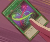 DimensionXyz-JP-Anime-AV-2