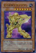 ElementalHEROBladedge-EEN-JP-SR