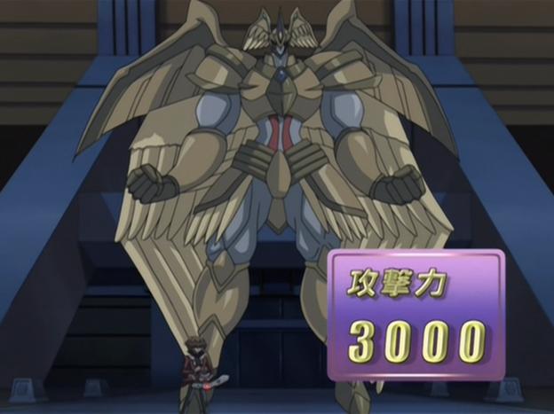 File:ElementalHERODivineNeos-JP-Anime-GX-NC.png
