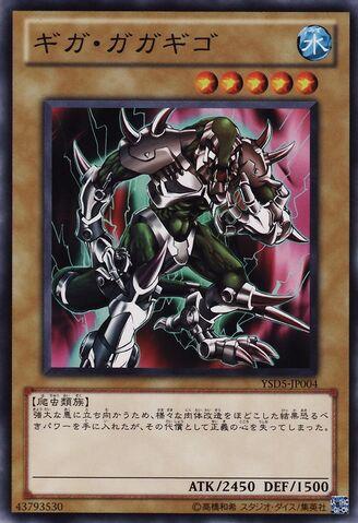 File:GigaGagagigo-YSD5-JP-C.jpg