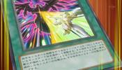 NumbersImpact-JP-Anime-ZX