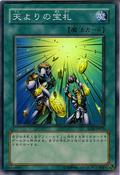 CardofSanctity-TLM-JP-SR