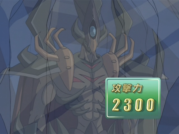 File:ClearViciousKnight-JP-Anime-GX-NC.png