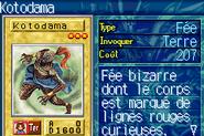 Kotodama-ROD-FR-VG
