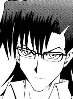 File:Manga Koda.png