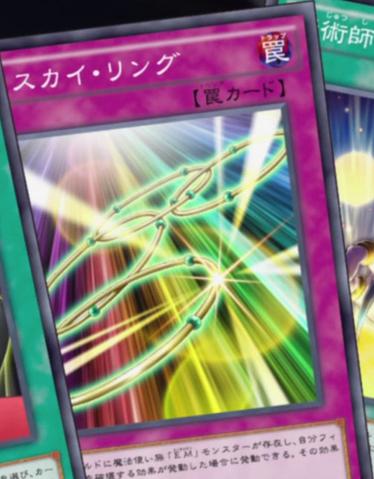 File:PerformapalSkyRing-JP-Anime-AV-2.png