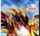 Red-Eyes B. Dragon (Japanese) (SDD-BP)