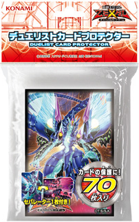 File:Sleeve-Monster-Number62GalaxyEyesPrimePhotonDragon-JP.png