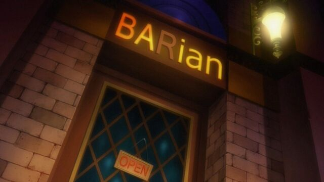 File:The BARian.jpg