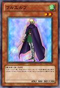 Flelf-JP-Anime-ZX