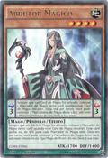MagicalAbductor-CORE-PT-R-1E