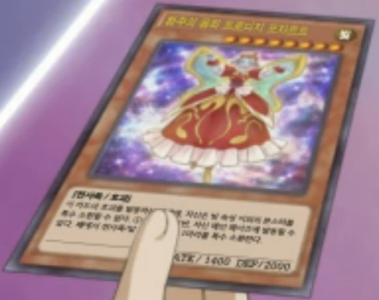 File:MozartatheMelodiousMaestra-KR-Anime-AV.png