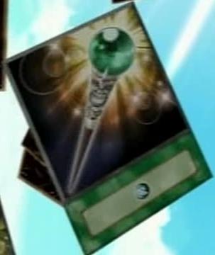 File:WonderWand-EN-Anime-ZX.jpg